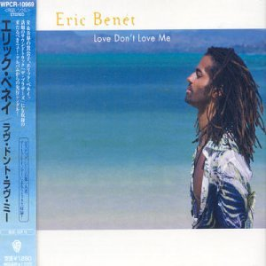 eric benet love dont love me