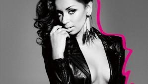 "Mya ""Mr. Incredible"" (Produced by Young Yonny)"