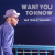 "New Music: Dave Al ""Want You to Know"""