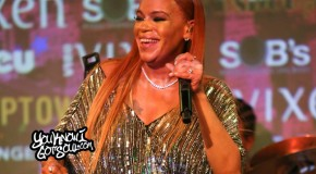 "New Music: Faith Evans ""Track Hot"" (Freestyle)"