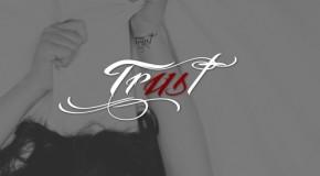 New Music: Victoria Monet – Trust