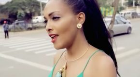 New Video: Wayna – Amazing