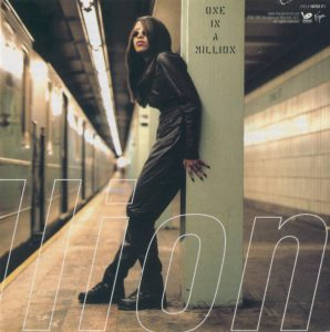 Aaliyah One in A Million Inside Cover