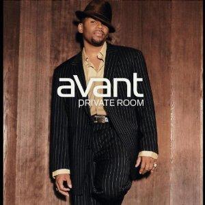 avant private room album cover