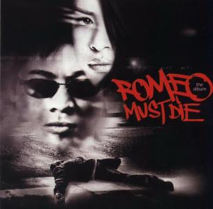 romeo must die soundtrack