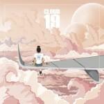 """New Music: Kehlani """"Cloud 19"""" (EP)"""