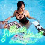 New Video: Allana Verde - Broken Record