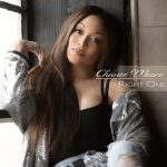 New Music: Chante Moore - Right One